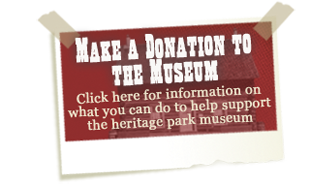 Make a Donation to the Museum
